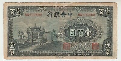 1943 Cental Bank of China 100 Yuan Pick#254 Currency Note A4943