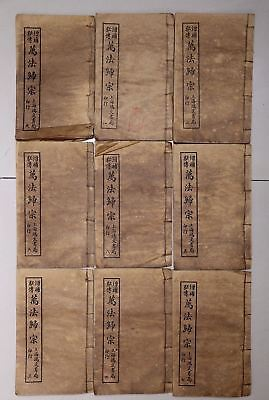 Nice Pieces Fabulous Rare Old Papers Chinese handmade Book Marked PP025