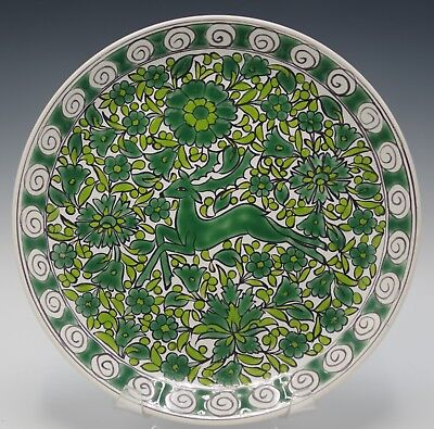 GREEK POTTERY Apollon Keramik Rodos DEER PLATE HAND PAINTED GREEN