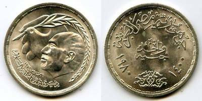 1980 Egypt Silver Coin One Pound Sadat Peace With Israel Proof Uncirculated