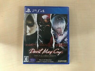Devil May Cry HD Collection?PS4 Japan