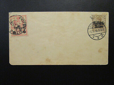 Poland 1916 SC# N1 On Cover w/ 1915 2G Local / Light Creasing - Z6830