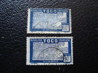 TOGO - stamp yvert/tellier n° 155 x2 cancelled (A15)