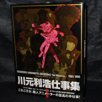 Toshihiro Kawamoto Artworks The Illusives 1985-1995 ANIME ART BOOK NEW
