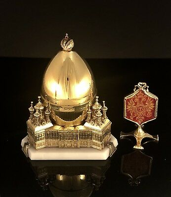 Theo Faberge St. Petersburg Egg #222/750 (Sold Out Edition)