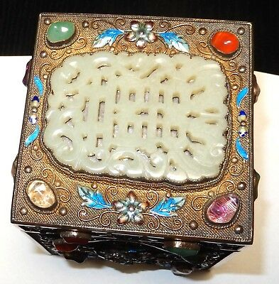 Chinese Silver Cloisonne Enamel White Jade & Gemstones Canister Caddy Jar Box