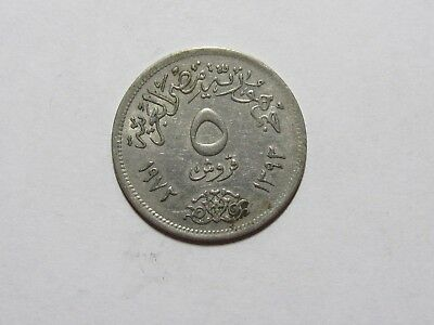 Old Egypt Coin - 1972 5 Piastres - Circulated