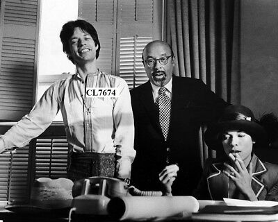 Mick Jagger of The Rolling Stones with Ahmet Ertegun and His Wife Bianca Photo