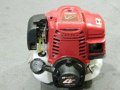 4 Stroke Engine Motor for Pole Tool Chainsaw Brushcutter Trimmer Brush Cutter