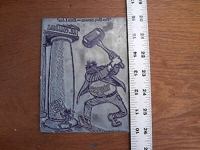 Vintage metal Comic Strip Printing Plate Of ''Yoo Hoo, Samson'' 4'' 1/2 x 6""