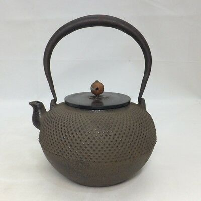 F909: Japanese quality iron kettle TETSUBIN with fine dot relief ARARE pattern