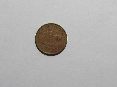 Seychelles Coin - 1982 1 Cent - Circulated, corroded