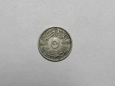 Old Egypt Coin - 1924 5 Milliemes - Circulated, discolored