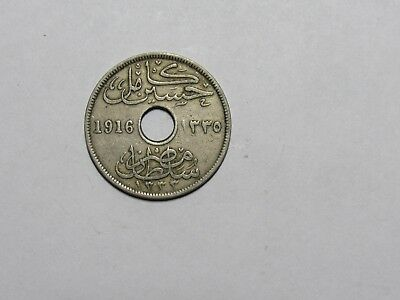 Old Egypt Coin - 1916 10 Milliemes - Circulated, spots
