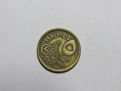 Old Egypt Coin - 1984 5 Piastres - Circulated, rim dings