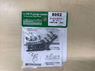Green Max N Scale 8052 knuckle coupler (long / gray / 20 pieces)