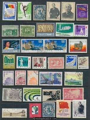 Assorted China & Taiwan Fine Used/CTO/Mint In A Packet