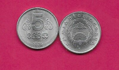 Cambodia Peoples Rep Of Kampuchea 5 Sen 1979 Unc Royal Emblem,denomination,date