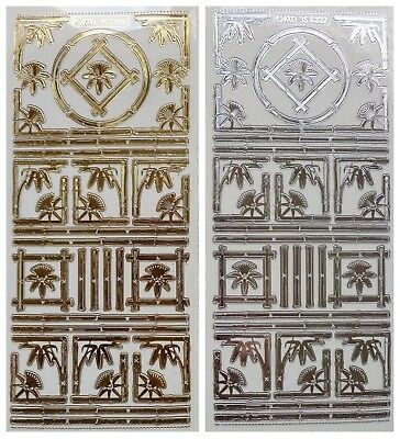 Embossed BAMBOO BORDERS Peel Off Stickers China Japan Flowers Gold or Silver