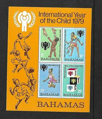 Bahamas(International Year of the Child) 1979 Miniature Sheet Mint Never Hinged