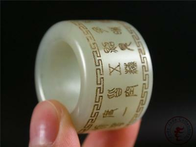 Old Chinese Celadon Nephrite Jade Archer's Thumb Ring Beautiful Calligraphy
