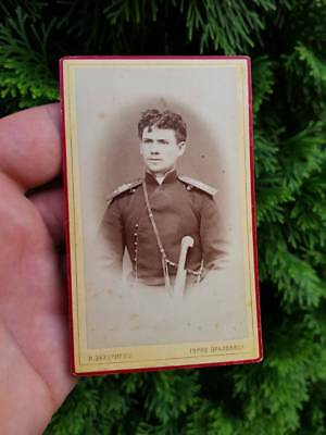 RRR Rare early Bulgarian-Russian military officer photo 1880-1890