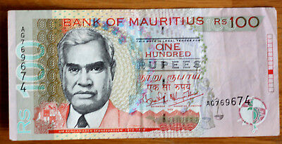100 Rupees, Bank of Mauritius, 1998.