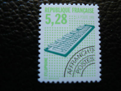 FRANCE - stamp yvert and tellier preoblitere n° 221 n (tooth 13) (A24)