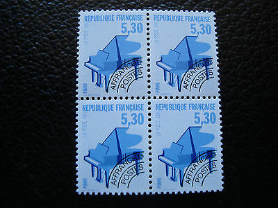 FRANCE - stamp yvert and tellier preoblitere n° 222 x4 n (tooth 13) (A24)