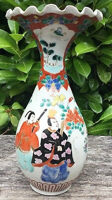 Old Vintage Late 19th Early 20th Century Japanese Enamel Painted Ceramic Vase