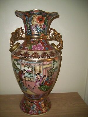 24 Inch Chinese Vase Lovely Item