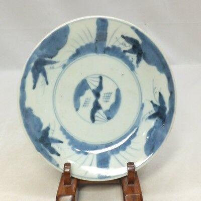 G208: Japanese plate of really old KO-IMARI blue-and-white porcelain in 18c.