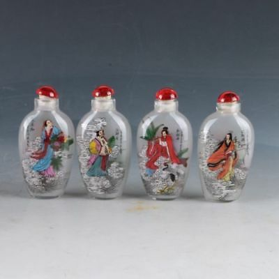 4PC Glass Inside Painting Chinese myth the eight immortals Snuff /Perfume Bottle