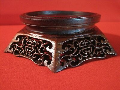 Vintage Chinese Rosewood 6 Sided Stand Base Intricately Carved Signed China