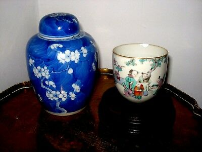 stunning chinese 19th century qing period blue white ginger jar and cup