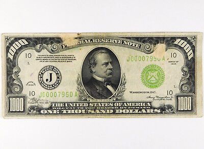 1934 $1000 Federal Reserve Note - Low Serial Number