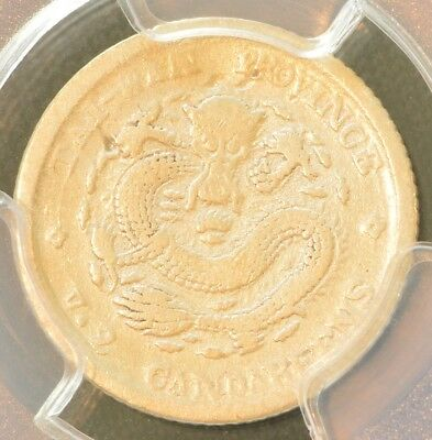 1893-1894 China Taiwan Silver 10 Cent Dragon Coin PCGS L&M-328 VF Details