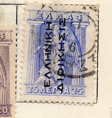 Greece 1912 Early Issue Fine Used 25l. Optd 273920