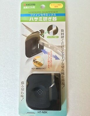KYOCERA scissors sharpener HTNBK MADE IN JAPAN