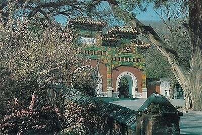 BF18041 temple of the sleeping buddha fragrance hill park china front/back image