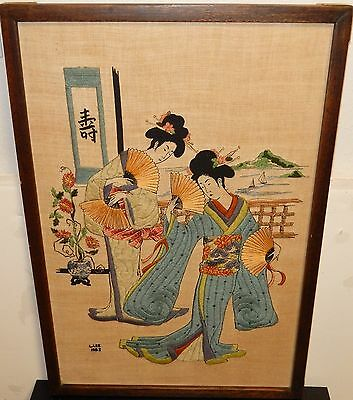 Chinese Girls With Fans Embroidery Tapestry Paintings Signed L.lee Dated 1983