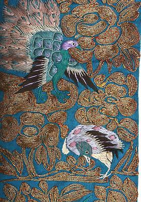 1900's Chinese Gold Thread Silk Embroidery Peacock & Bird Sleeve Band Panel
