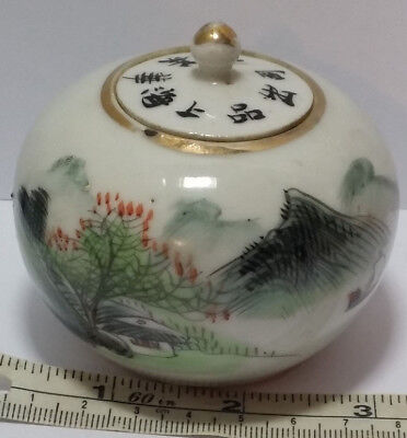 """Antique Chinese Miniature 2.7"""" Lidded Pot Jar Calligraphy Poetry & Rural Scene"""
