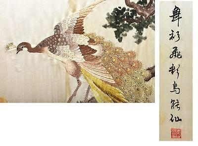 Old Chinese Silk Embroidery Panel Peacock Calligraphy Mk Textile Tapestry 96CM