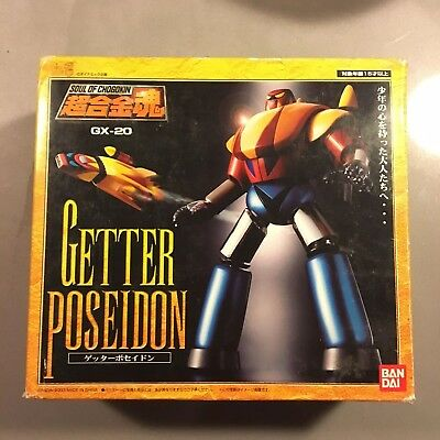 Bandai Soul Of Chogokin GX-20 Getter Poseidon Near Mint Getter Robo