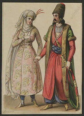 """""""Circassians"""" by Matthaues Loder (1781-1828), watercolor, early 19th century"""