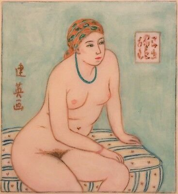 MINIATURE ASIAN PAINTING Female Nude Bather #1