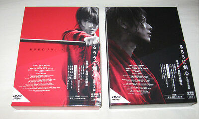 Rurouni Kenshin Live Action Deluxe Edition Kyoto Arc DVDs REDUCED