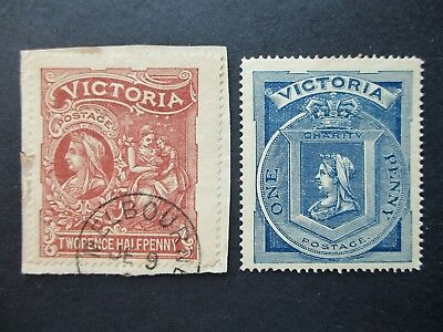 Victoria Stamps: Hospital Fund - excellent item     {e119}