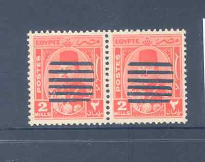 Egypt 1953 King Farouk Scarce Six Bar Overprint On Pair Very Fine Mnh